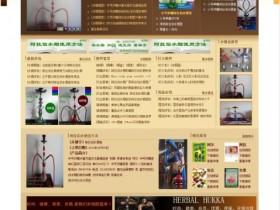 麦烟具-阿拉伯水烟壶批发-中国首家烟具资讯平台-网站建设