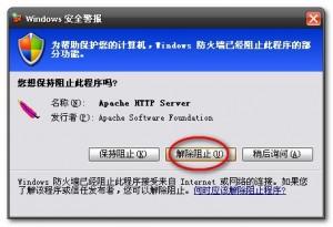 怎样安装PHPnow,并开始使用
